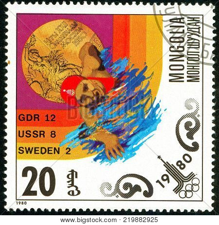 Ukraine - circa 2017: A postage stamp printed in Mongolia shows drawing Swimming. Series: Olympic gold medalists in 1980 Moscow. Circa 1980.