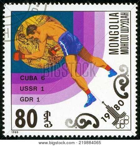 Ukraine - circa 2017: A postage stamp printed in Mongolia shows drawing Boxing. Series: Olympic gold medalists in 1980 Moscow. Circa 1980