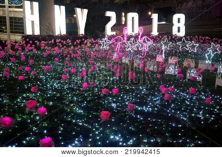 BANGKOK , THAILAND - DECEMBER 14 , 2017 : Flower and star light decorated beautiful New Year Celebration 2018 at Esplanade Cineflex for Happy New Year event in Bangkok city,Thailand.
