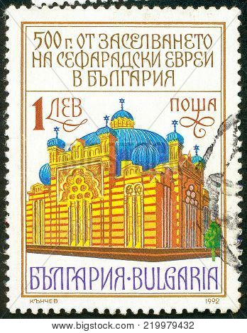 Ukraine - circa 2017: A postage stamp printed in Bulgaria shows drawing of the synagogue and inscription: 500th anniversary of the Sefarade Jews population in Bulgari. Series: Anniversary. Circa 1992.