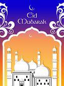 eid celebration background, vector illustration poster