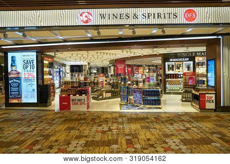 SINGAPORE - CIRCA APRIL, 2019: DFS Wine & Spirits at Singapore Changi Airport.