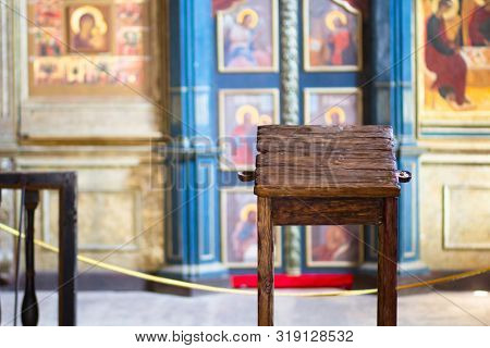 Analogion Is High Wooden Stand For Gospel Book In Sviyazhsk Russia