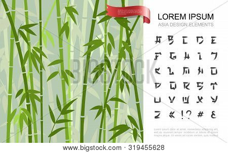 Flat Japan Colorful Concept With Green Bamboo Stems And Font In Japanese Style Vector Illustration