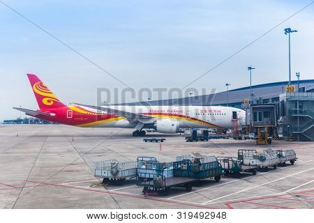 Yubei, Chongqing - China, May 7, 2019 : Hainan Airlines Aircraft At Chongqing Jiangbei International