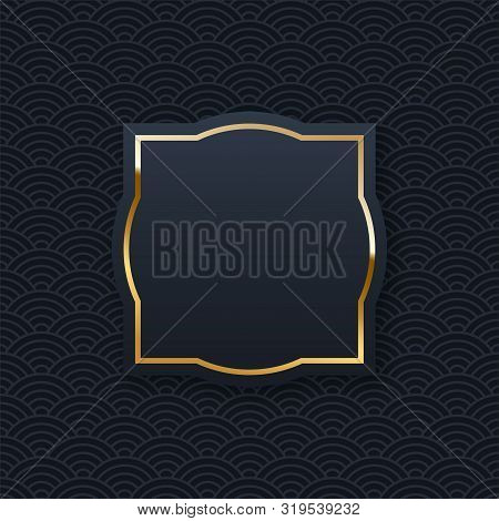 Golden Frame Minimalistic Template With Text Space. Elegant Shape Border With Shiny Gradient Effect.