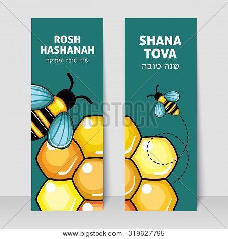 Bee Honeycomb. Honey. Rosh Hashanah Icon. Shana Tova. Happy And Sweet New Year In Hebrew. Template F