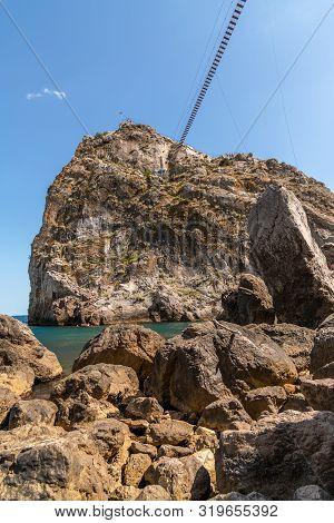 Suspension Bridge At Diva Rock In Simeiz, Crimea