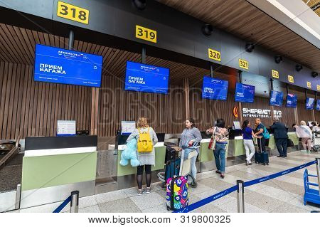 Moscow, Russia - June 26. 2019. Hall With Check-in Counters In Sheremetyevo International Airport, N