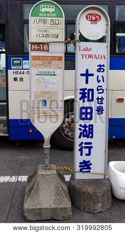 Jr Bus Tohoku Bus Stop Toward Oirase Stream. Famous And Popular Destinations For Flowing River, Gree