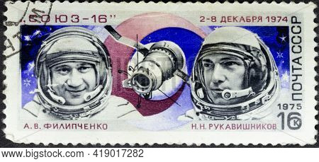 Ussr - Circa 1975: Postage Stamp 'pilot-cosmonauts A. Filipchenko And N. Rukavishnikov' Printed In U