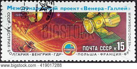Ussr - Circa 1985: Postage Stamp 'flight Of The Soviet Space Probe 'vega-1' And 'vega-2'' Printed In