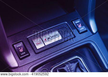 Novosibirsk, Russia - April 25 2021:subaru Forester, Close Up Shot Of Car Seat Heating,  Suspension