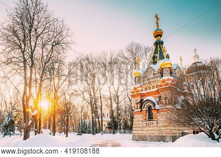 Gomel, Belarus. Chapel-tomb Of Paskevich 1870-1889 Years In City Park At Sunny Winter Day. Shining S