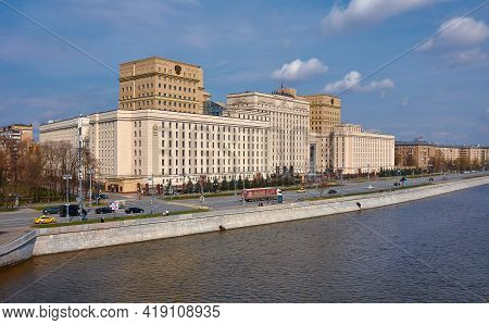 Moscow, Russia - April 22, 2021: Main Building Of The Ministry Of Defense Of The Russian Federation,