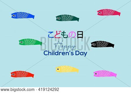 Happy Japanese Children's Day (written In Japanese Character) Vector Illustration. Fish Symbol.