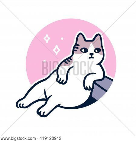 Tombili, Famous Turkish Street Cat From Istanbul. Cute Doodle Of Chubby Cat Sitting. Cartoon Drawing