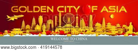 Travel China Landmarks Of Beijing, Shanghai, Taiwan, Xian, Macao, Taiwan, With Golden City, Travelli