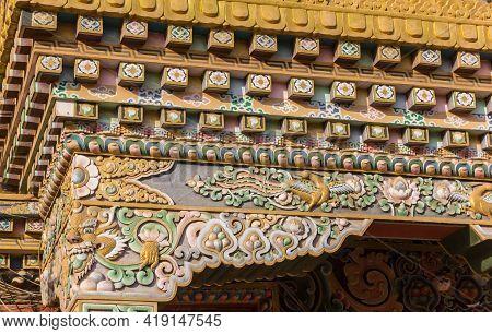 Decoration On A Historic Building At The Boudhanath Stupa In Kathmandu, Nepal