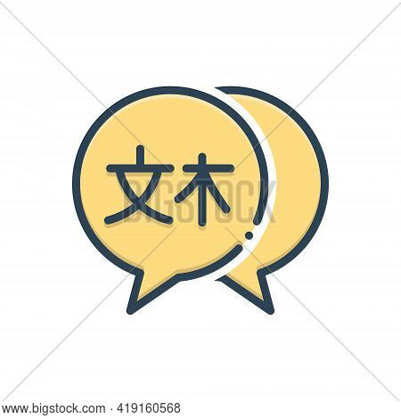 Color Illustration Icon For Cantonese Hokkiens Language Tongue