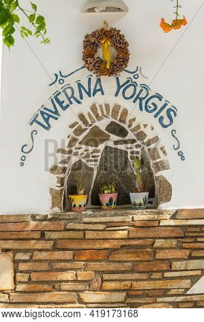 Antiparos Island, Greece - 28 September 2020: View Of The White Villas With Restaurant At Popular Re