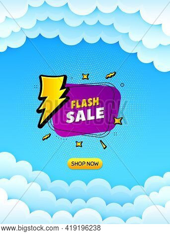 Flash Sale Banner. Cloud Sky Background With Offer Message. Discount Sticker Shape. Coupon Bubble Ic