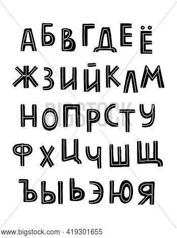 Russian Cyrillic Alphabet In A Cute Kids Hand Drawn Style. Black Childish Letters With A White Cente