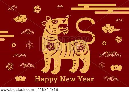 2022 Chinese New Year Paper Cut Tiger Silhouette, Flowers, Abstract Elements, Typography, Gold On Re