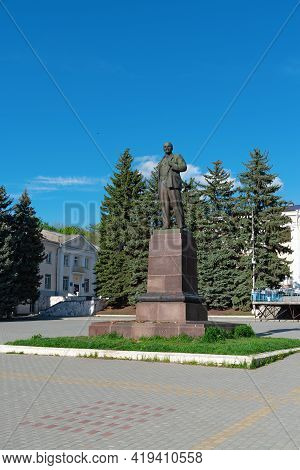 Lenin Square In The City Of Lermontov, Russia - May 2, 2021