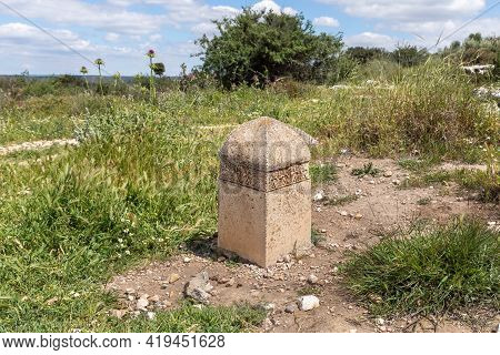 The Roadside Post Near The Excavations Of The Ancient Maresha City In Beit Guvrin, Near Kiryat Gat,