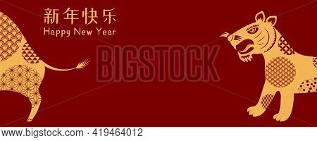 2022 Chinese New Year Tiger, Ox Silhouette With Patterns, Chinese Typography Happy New Year, Gold On