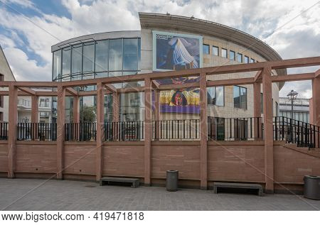 Frankfurt Am Main, Germany-may 03, 2021: New Old Town With The Schirn Art Gallery, Frankfurt Am Main