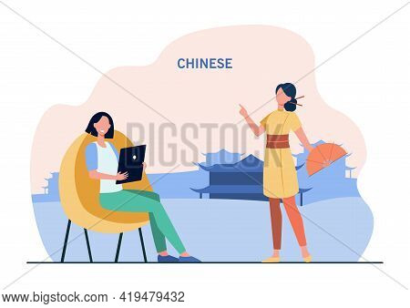 Girl Learning Chinese With Tutor. Cartoon Woman In Traditional Clothes Teaching Language Flat Vector