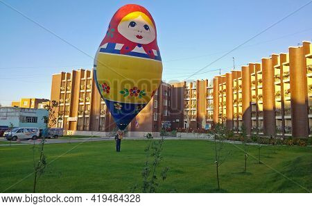 Pereslavl-zalessky, Russia - September 23, 2017: Hot Air Balloon With The Image Of A Matryoshka In F