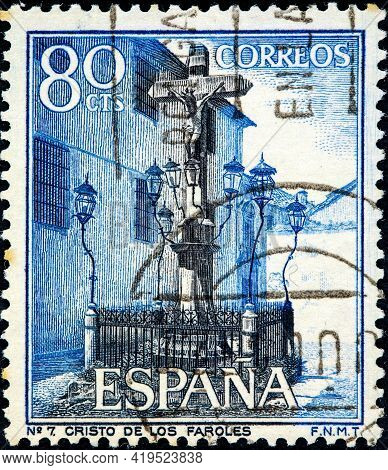 Spain - Circa 1964: A Stamp Printed In The Spain Shows Christ Of Reparation And Mercy, Popularly Kno