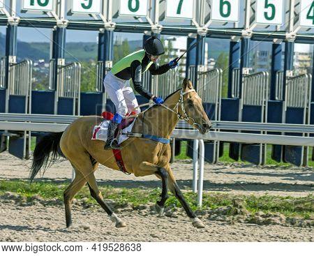 Pyatigorsk,russia - May 2,2021:the Race For The Entry Prize At The Pyatigorsky Hippodrome,russia.win