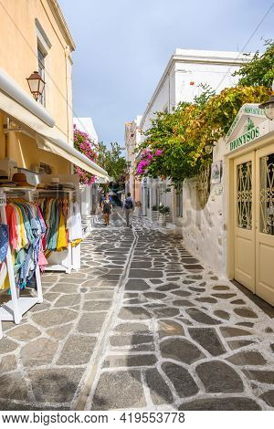 Paros, Greece - September 28, 2020: Greek Street With Whitewashed Pavement In Beautiful Parikia On P