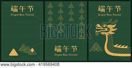 Dragon Boat, Zongzi Dumplings, Waves, Chinese Text Dragon Boat Festival, Gold On Green. Traditional