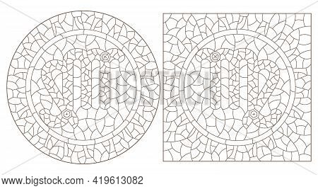 Set Of Contour Illustrations In The Style Of Stained Glass With The Signs Of The Zodiac Virgo, Dark