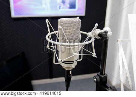 Studio Microphone For Professional Recording. The Sound Recording Studio.