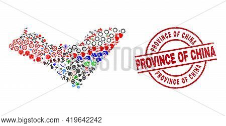 Alagoas State Map Mosaic And Province Of China Red Circle Seal. Province Of China Seal Uses Vector L