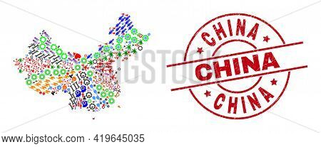 China Map Mosaic And China Red Circle Stamp Print. China Stamp Uses Vector Lines And Arcs. China Map