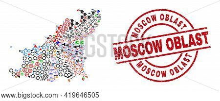 Guernsey Island Map Collage And Unclean Moscow Oblast Red Circle Stamp Print. Moscow Oblast Badge Us