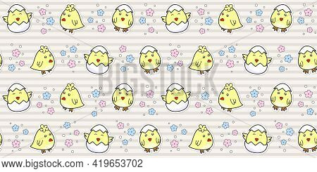 Cute Chick Hatching From An Egg And Flowers On A Beige Striped Background. Vector Seamless Pattern F