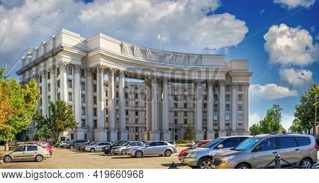 Ministry Of Foreign Affairs Of Ukraine In Kyiv, Ukraine