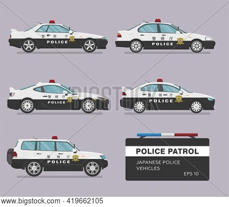 Japanese Police Cars. Side View. Cartoon Flat Illustration. Auto For Graphic And Web. Translation: P