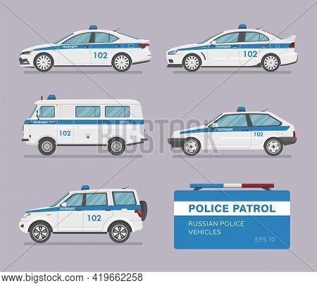 Set Of Russian Police Cars. Flat Illustration, Icon For Graphic And Web Design. Side View On Grey Ba