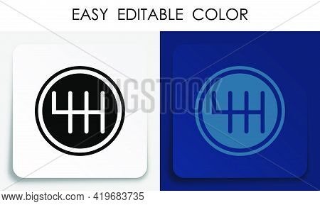 Gearbox Lever Icon On Paper Square Sticker With Shadow. Car Gearbox, Transmission Repair In Service