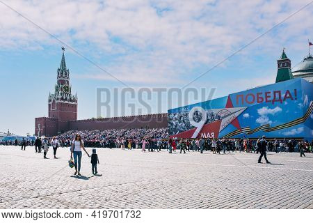 Victory Day On May 9 In Moscow. People Disperse After The Victory Parade. Festive Events. Spasskaya