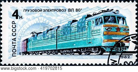 Soviet Union - Circa 1982: Mail Stamp Printed In The Former Soviet Union Featuring An Electrified Lo